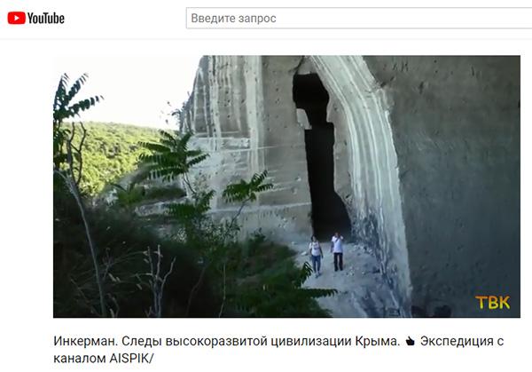 Экспедиции к выпаривателям родниковой воды - Страница 20 Gusakova_inkerman_25