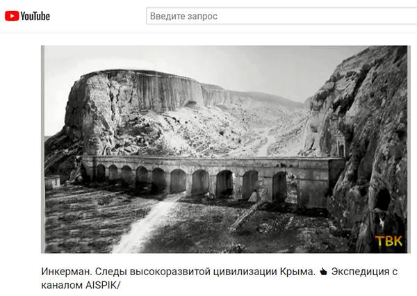 Экспедиции к выпаривателям родниковой воды - Страница 20 Gusakova_inkerman_30