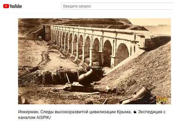Экспедиции к выпаривателям родниковой воды - Страница 20 Gusakova_inkerman_35