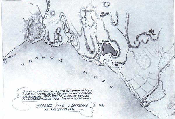 Экспедиции к выпаривателям родниковой воды - Страница 20 Gusakova_tuapse_600