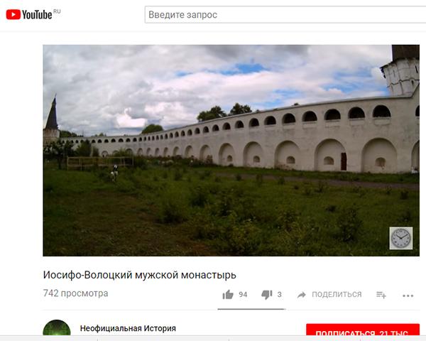 Экспедиции к выпаривателям родниковой воды - Страница 19 Iosifo-volotsky_monastyr_akveduk