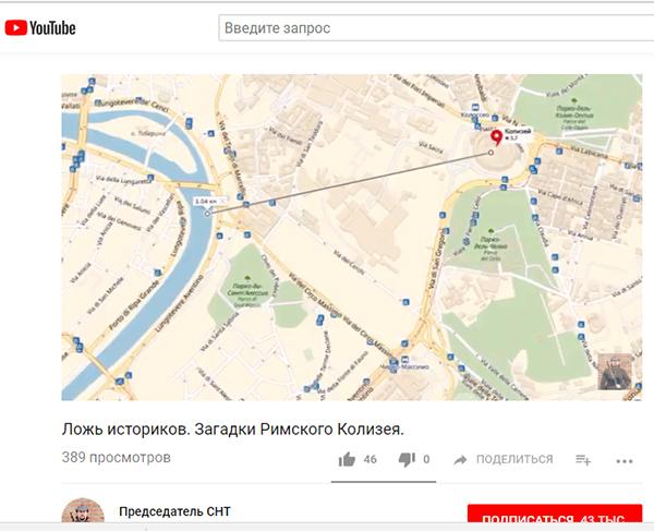 Экспедиции к выпаривателям родниковой воды - Страница 19 Kolizey_predsedatel_karta
