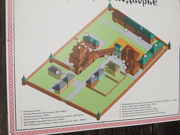 Экспедиции к выпаривателям родниковой воды - Страница 18 Krutitskoe_3821_plan_600
