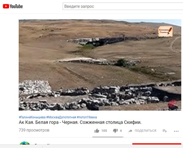 Экспедиции к выпаривателям родниковой воды - Страница 19 Krym_ak-kaya_steny