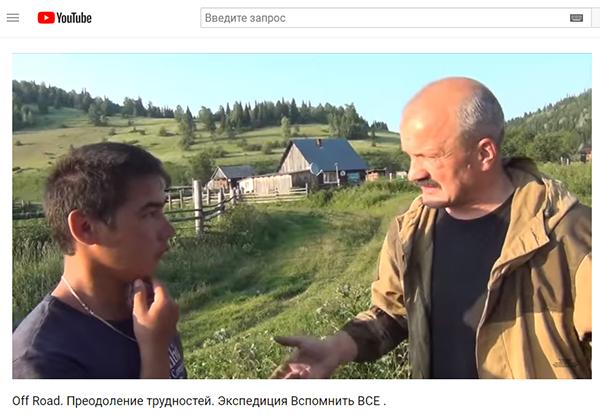 Экспедиции к выпаривателям родниковой воды - Страница 19 Kungurov_expeditsiya_2018_karier_60