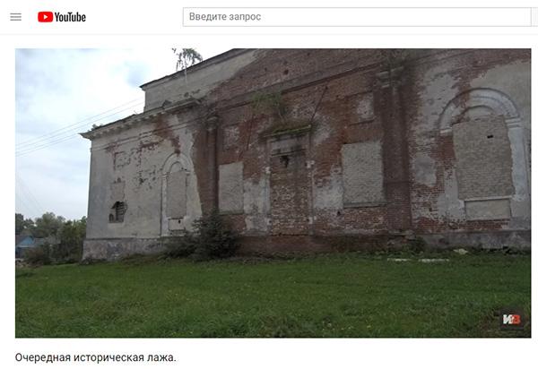 Экспедиции к выпаривателям родниковой воды - Страница 20 Kushalino_kv_dom_i_kupol_1