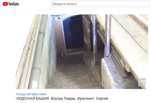 Экспедиции к выпаривателям родниковой воды - Страница 20 Makarov_sergiev-posad_bashnia