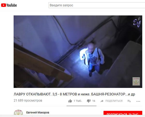 Экспедиции к выпаривателям родниковой воды - Страница 20 Makarov_sergiev-posad_bashnia_27_stupenek