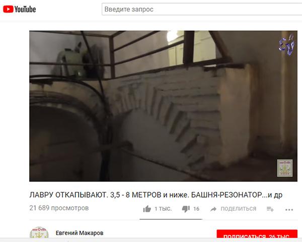 Экспедиции к выпаривателям родниковой воды - Страница 20 Makarov_sergiev-posad_bashnia_dve_arki