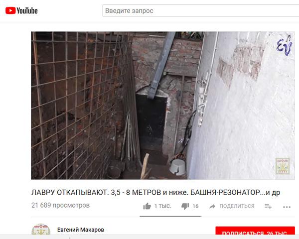 Экспедиции к выпаривателям родниковой воды - Страница 20 Makarov_sergiev-posad_bashnia_kirpich