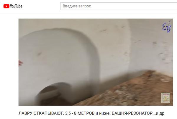 Экспедиции к выпаривателям родниковой воды - Страница 20 Makarov_sergiev-posad_bashnia_okna_v_zemlyu