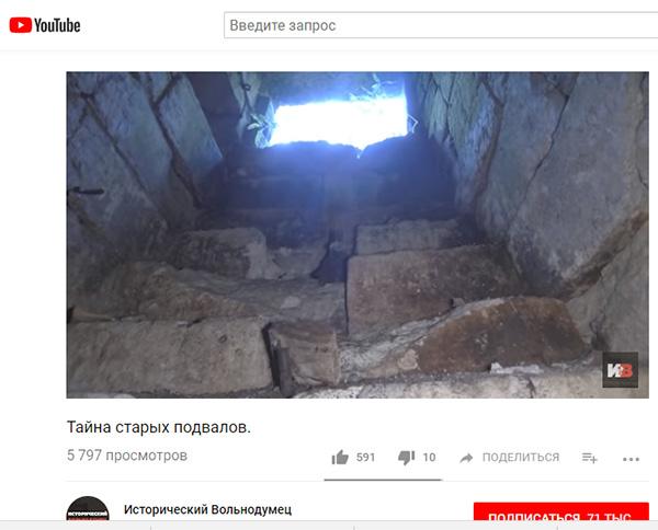 Экспедиции к выпаривателям родниковой воды - Страница 20 Mixail_v_staritse_20
