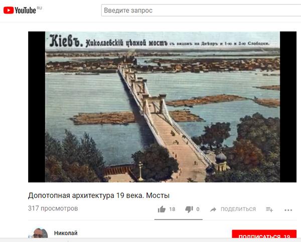 Экспедиции к выпаривателям родниковой воды - Страница 18 Most_kiev_xram