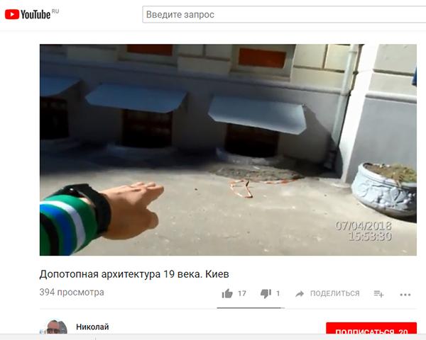 Экспедиции к выпаривателям родниковой воды - Страница 18 Most_niikolaevsky_kostel_dom_ryadom