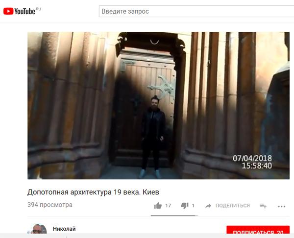 Экспедиции к выпаривателям родниковой воды - Страница 18 Most_niikolaevsky_kostel_dveri