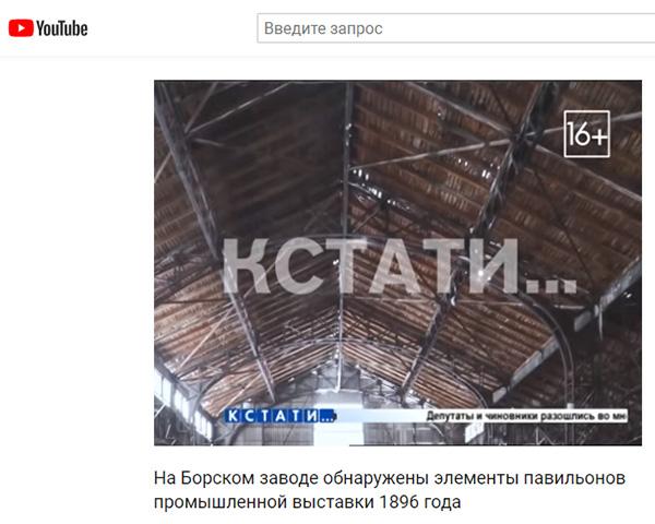 Экспедиции к выпаривателям родниковой воды - Страница 20 Nizhniy_novgorod_50