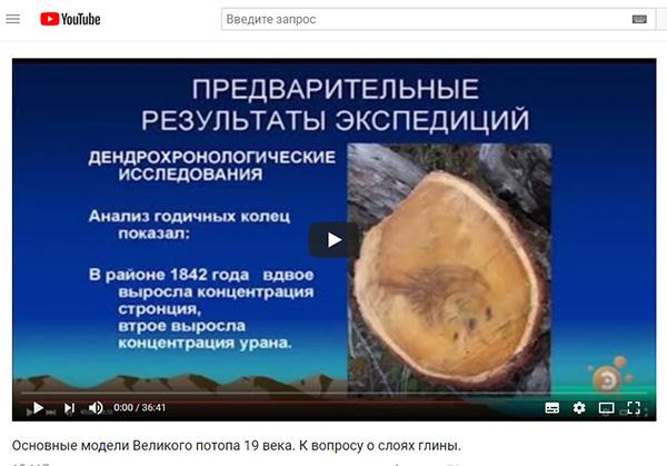 Экспедиции к выпаривателям родниковой воды - Страница 20 Okno_v_zemlyu_kungurov_0