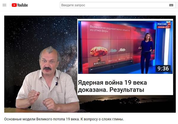 Экспедиции к выпаривателям родниковой воды - Страница 20 Okno_v_zemlyu_kungurov_50