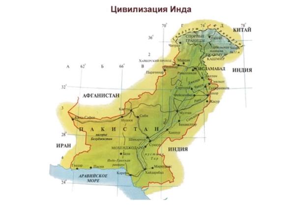 Экспедиции к выпаривателям родниковой воды - Страница 19 Pakistan_karta2