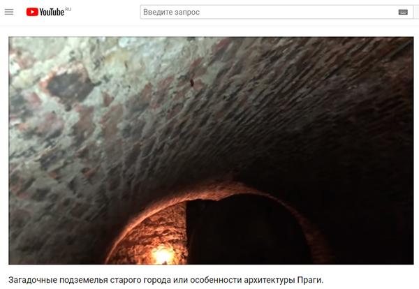Экспедиции к выпаривателям родниковой воды - Страница 18 Praga_30