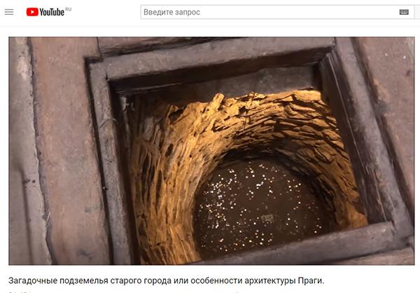 Экспедиции к выпаривателям родниковой воды - Страница 18 Praga_40