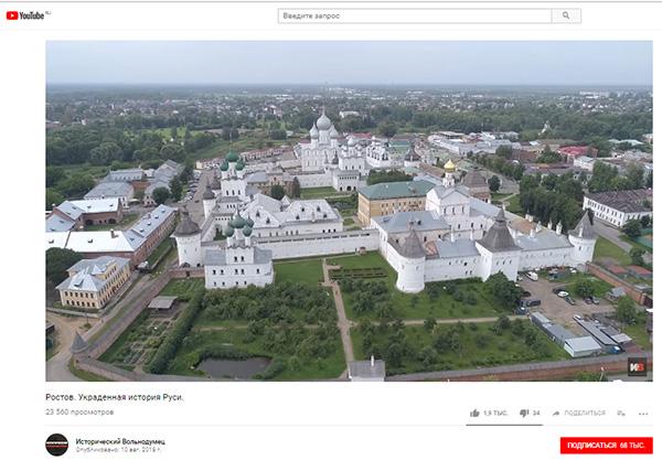 Экспедиции к выпаривателям родниковой воды - Страница 19 Rostov-veliky_kvadrokopter