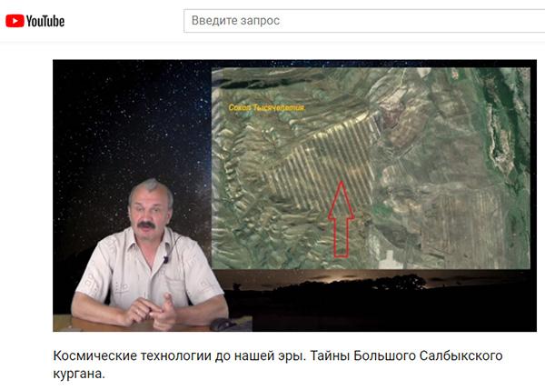 Экспедиции к выпаривателям родниковой воды - Страница 20 Salbyksky_kurgan_polosy
