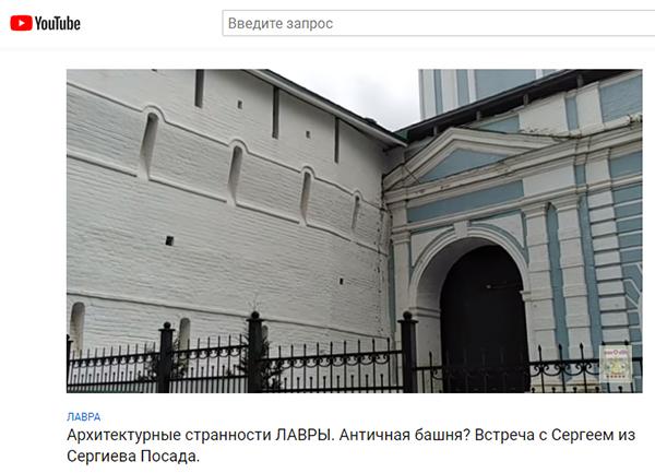 Экспедиции к выпаривателям родниковой воды - Страница 20 Sergiev_posad
