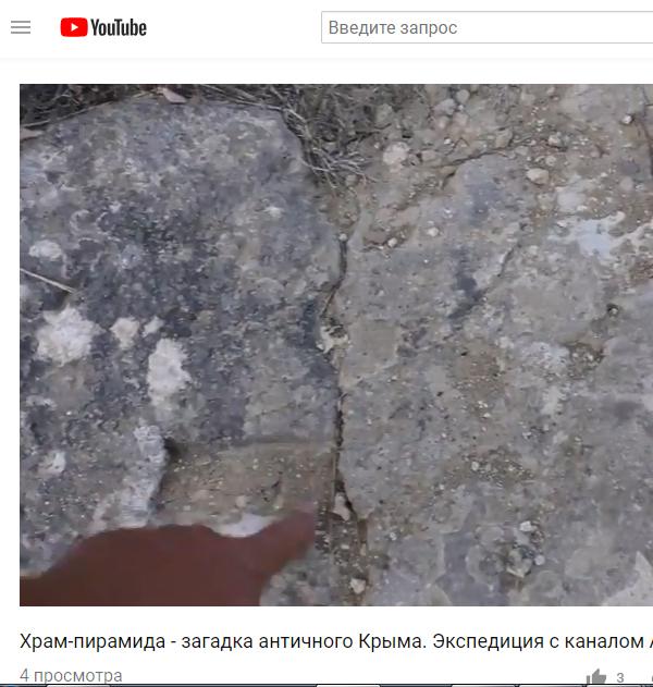 Экспедиции к выпаривателям родниковой воды - Страница 19 Sevastopol_konysheva_lastochkin_xvost1