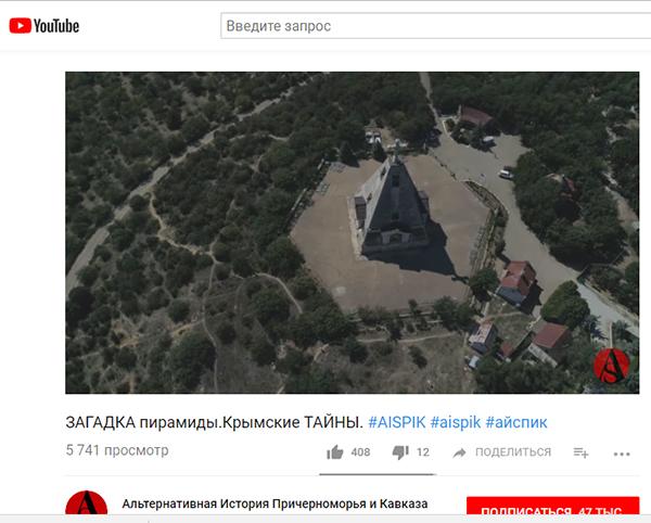 Экспедиции к выпаривателям родниковой воды - Страница 19 Sevastopol_nikolsky_xram_5