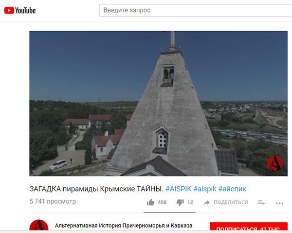Экспедиции к выпаривателям родниковой воды - Страница 19 Sevastopol_nikolsky_xram_7