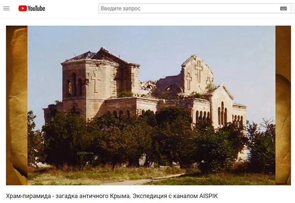 Экспедиции к выпаривателям родниковой воды - Страница 19 Sevastopol_vladimirsky_sobor_1