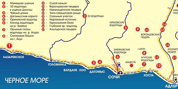 Экспедиции к выпаривателям родниковой воды - Страница 20 Shaxe_adler_mamedovo_uschelie_600