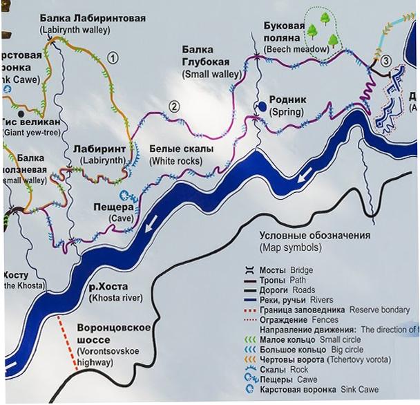 Экспедиции к выпаривателям родниковой воды - Страница 20 Shaxe_reka_xosta_tiso-samshitovaya_roscha_600