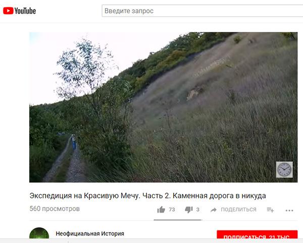 Экспедиции к выпаривателям родниковой воды - Страница 20 Shilovo_stena_10