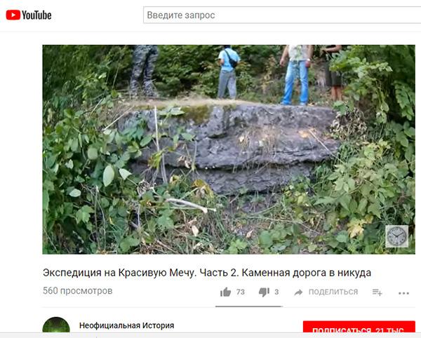 Экспедиции к выпаривателям родниковой воды - Страница 20 Shilovo_stena_20