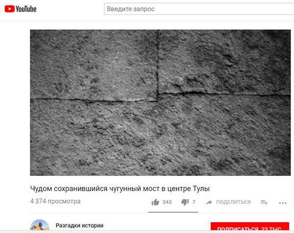 Экспедиции к выпаривателям родниковой воды - Страница 20 Tula_megaliticheskaya_kladka