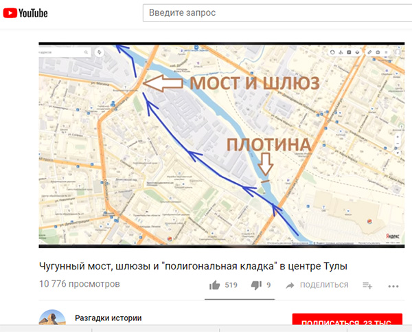 Экспедиции к выпаривателям родниковой воды - Страница 20 Tula_megaliticheskaya_kladka_2