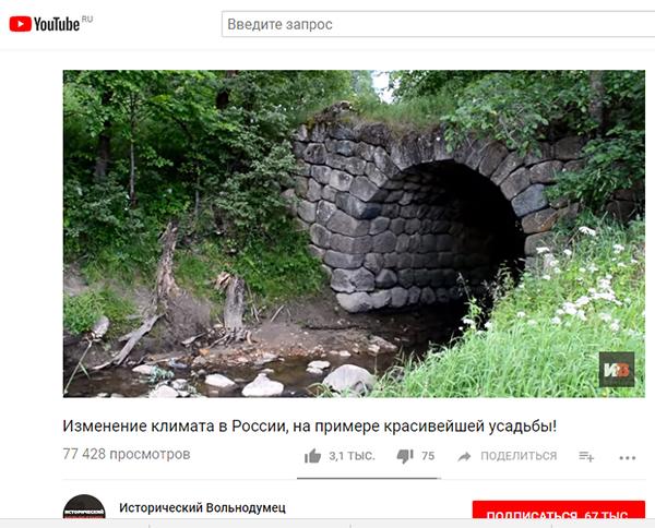 Экспедиции к выпаривателям родниковой воды - Страница 18 Tver_panika_20