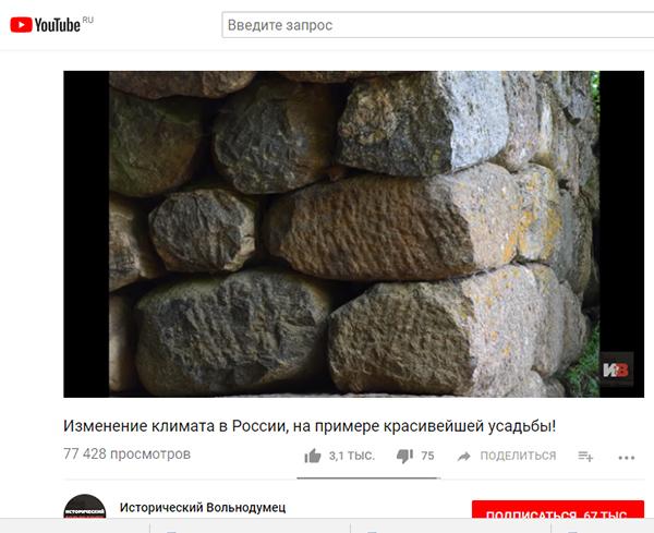 Экспедиции к выпаривателям родниковой воды - Страница 18 Tver_panika_35