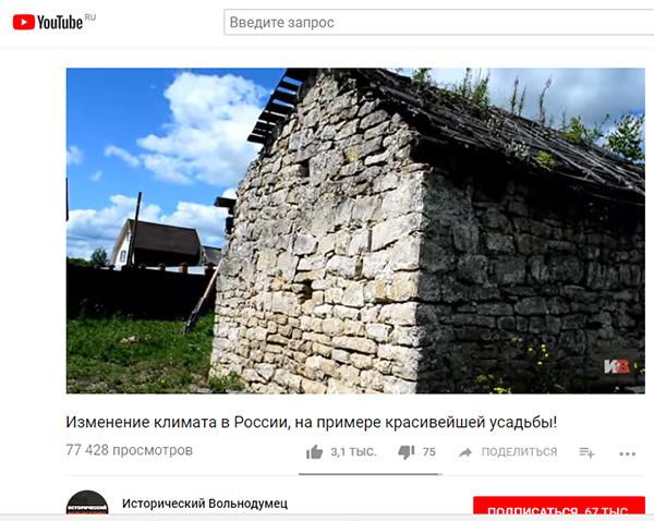 Экспедиции к выпаривателям родниковой воды - Страница 18 Tver_panika_40