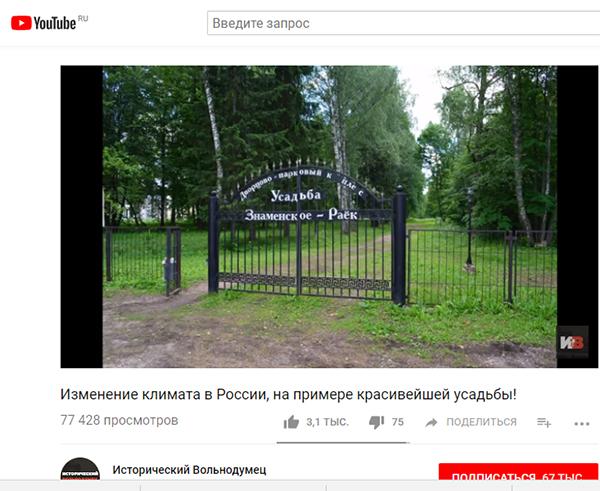Экспедиции к выпаривателям родниковой воды - Страница 18 Tver_raek_10