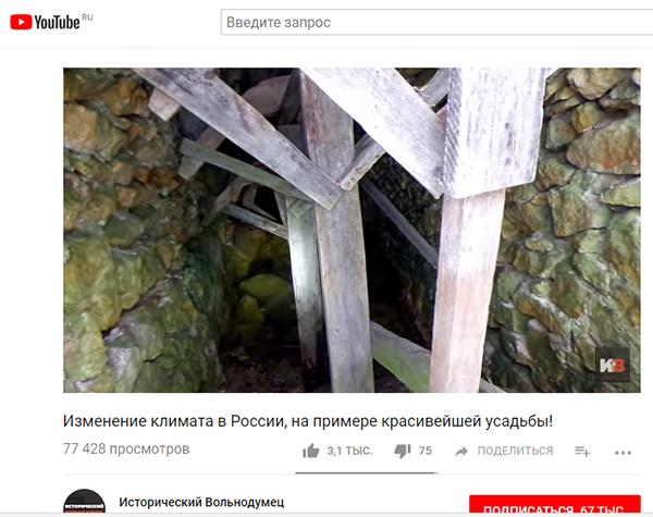 Экспедиции к выпаривателям родниковой воды - Страница 18 Tver_raek_30