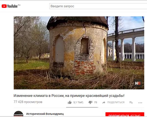 Экспедиции к выпаривателям родниковой воды - Страница 18 Tver_raek_40
