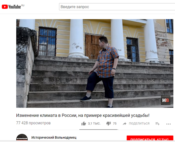 Экспедиции к выпаривателям родниковой воды - Страница 18 Tver_raek_50