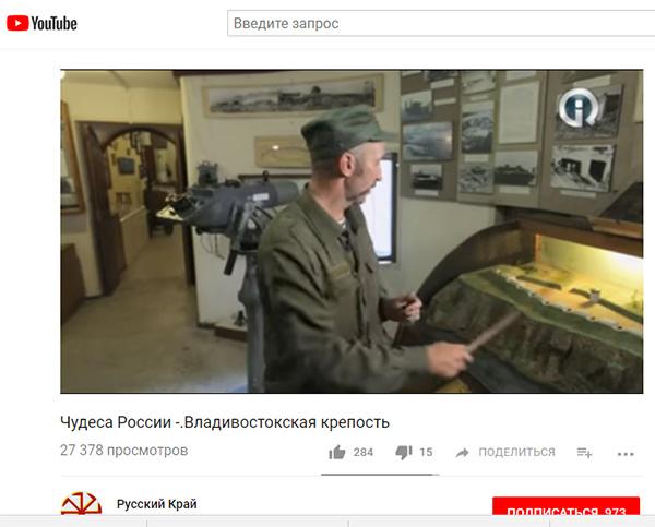 Экспедиции к выпаривателям родниковой воды - Страница 20 Vladivostok_10