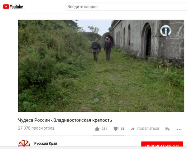Экспедиции к выпаривателям родниковой воды - Страница 20 Vladivostok_20
