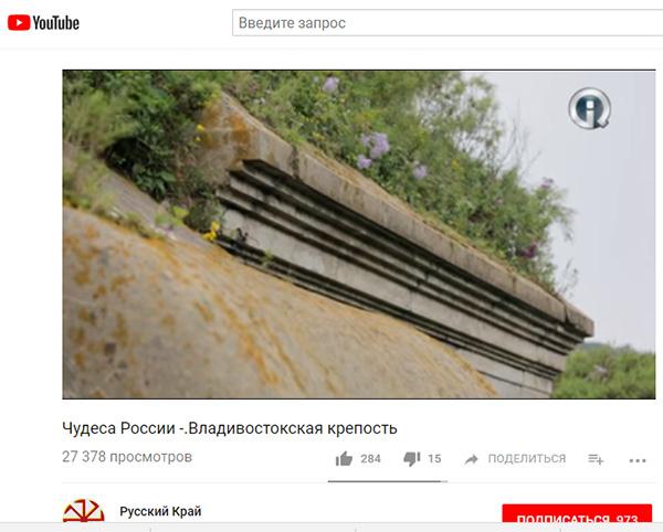 Экспедиции к выпаривателям родниковой воды - Страница 20 Vladivostok_30