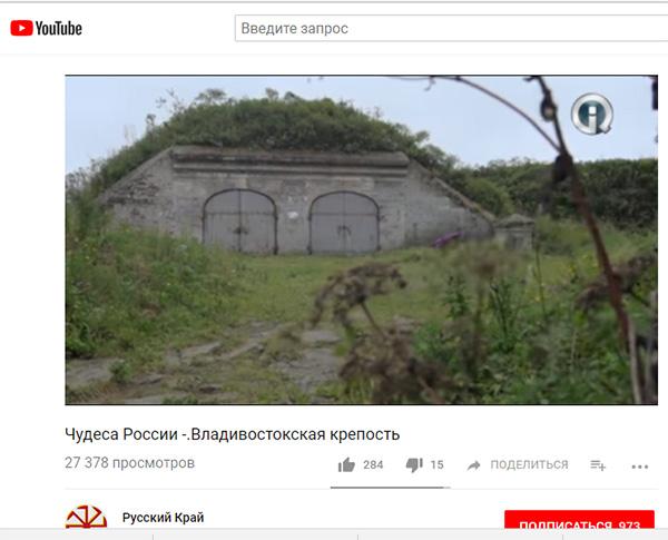 Экспедиции к выпаривателям родниковой воды - Страница 20 Vladivostok_40