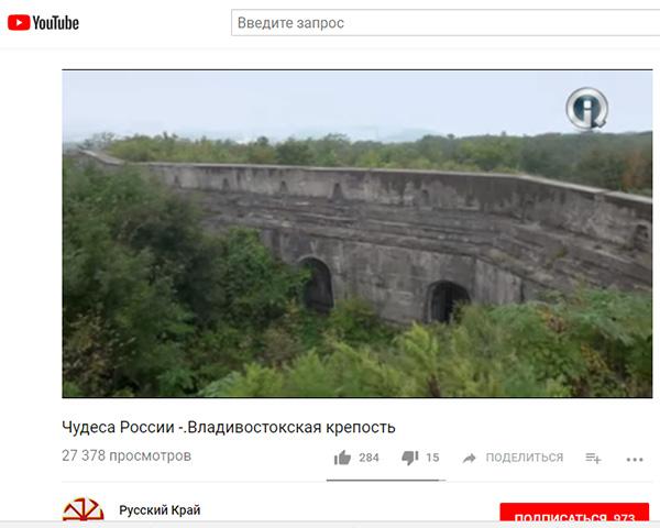 Экспедиции к выпаривателям родниковой воды - Страница 20 Vladivostok_50